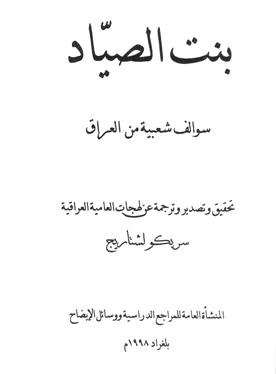 essay arabic translation